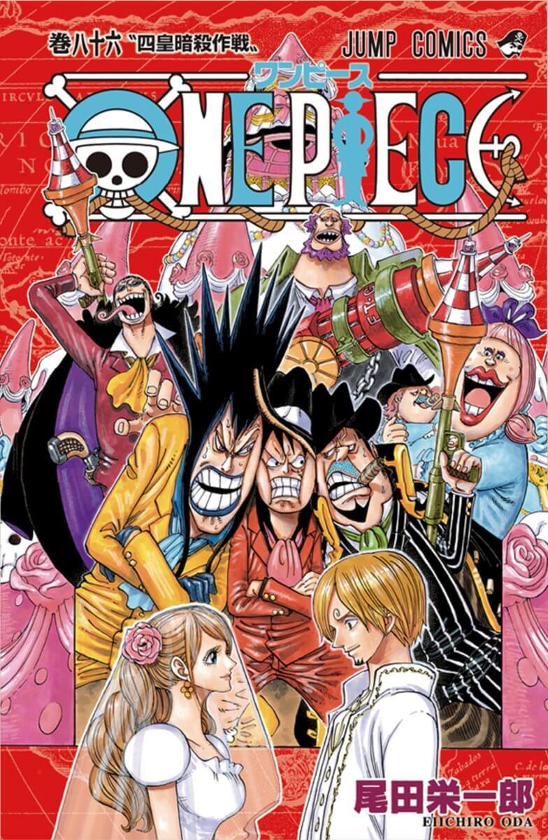 Capa Manga One Piece Volume 86 revelada