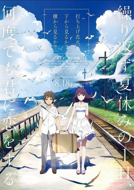 Fireworks - Filme Anime revela Trailer 3 | SHAFT | Fireworks - Filme Anime antevisto em AMV | SHAFT