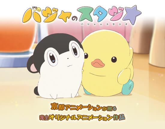 Baja no Studio - Anime Evento KyoAni revela Trailer 3