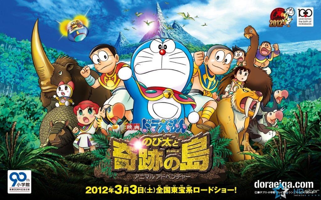 Filmes de Doraemon chegam ao Cartoon Network - Mês de Agosto