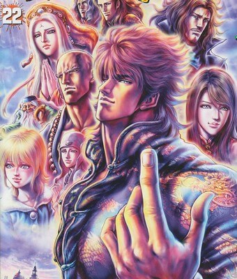 Fist of the Blue Sky - Manga recebe Novo Anime