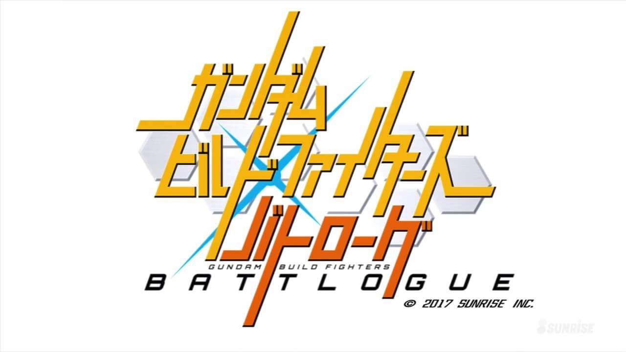 Gundam Build Fighters Battlogue Primeiro Episódio - Opinião