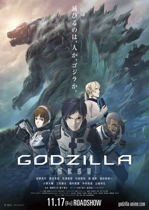 Godzilla Trilogia Anime - Primeiro Filme revela Trailer | Godzilla Trilogia Anime - Primeiro Filme divulga Novo Trailer | Godzilla Anime - Primeiro Filme revela Posters Especiais