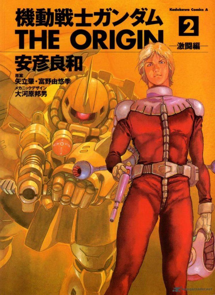 Gundam 1979 Remake sugerido por Yoshikazu Yasuhiko