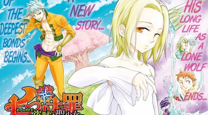 Nanatsu no Taizai - Spinoff Manga vai Terminar em Setembro