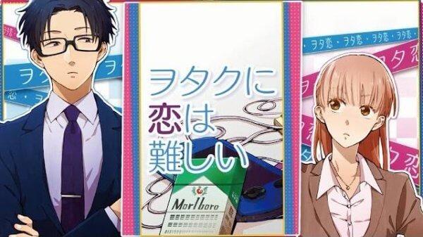 Noites de Manga – Wotaku ni Koi wa Muzukashii