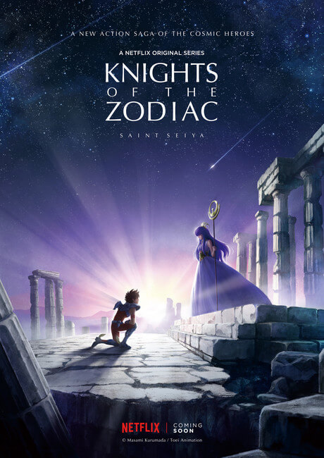 Knights of the Zodiac: Saint Seiya.