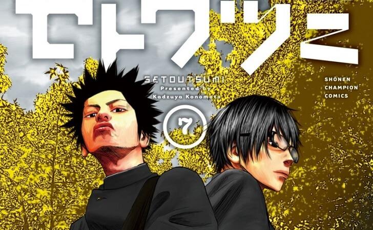 Setoutsumi – Manga vai receber Série TV Live Action
