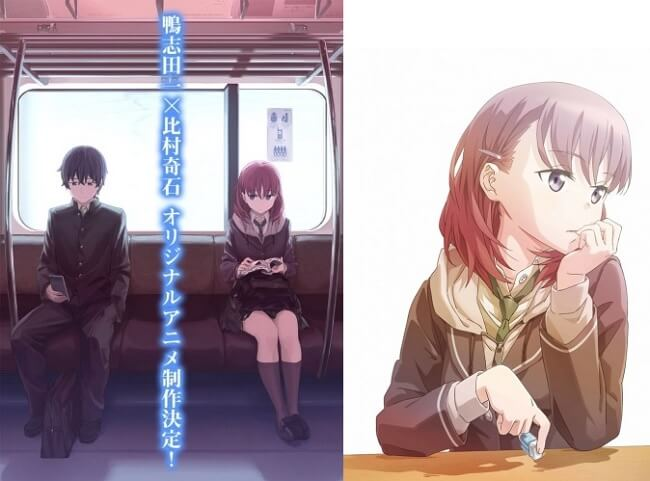 Just Because - Anime Original revela Estreia