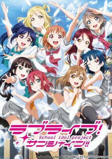 Love Live! Sunshine!! Temporada 2 - Trailer revela Estreia
