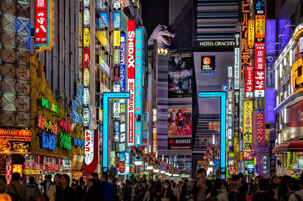 Tóquio - Guia do Gaijin para o Japão
