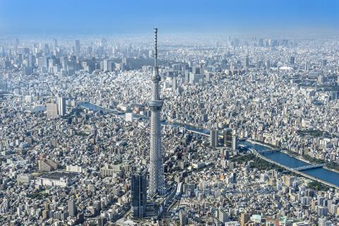 Tóquio é a Cidade mais Segura do Mundo em 2019