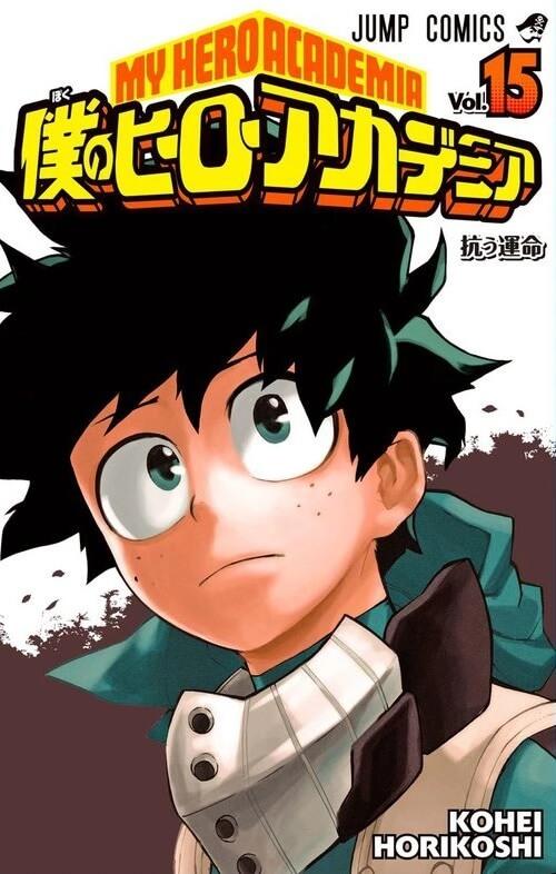 Capa Manga Boku no Hero Academia Volume 15 revelada!