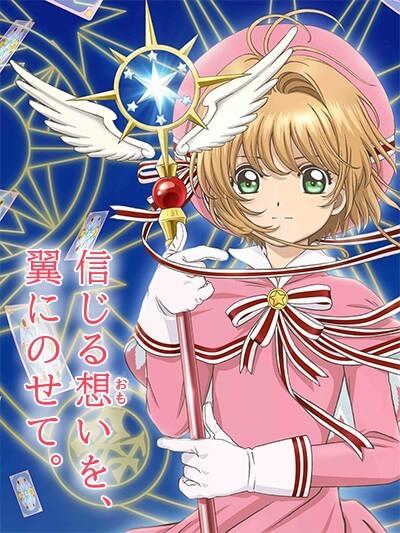 Cardcaptor Sakura Clear Card Arc - Anime TV revela Estreia | Cardcaptor Sakura Clear Card Arc - Anime apresenta Trailer: