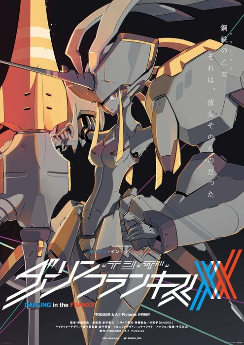 DARLING in the FRANKXX - Vídeo Promocional