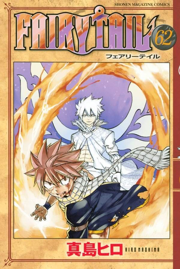 Capa Manga Fairy Tail Volume 62
