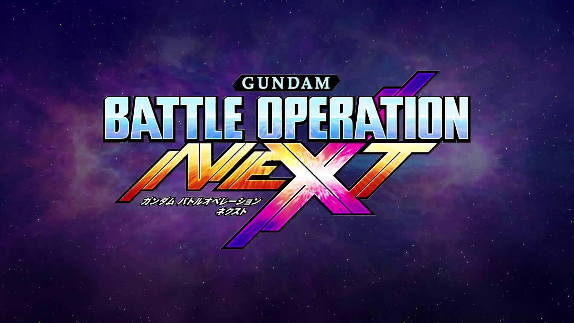Revelado Mobile Suit Gundam: Battle Operation 2 para Playstation 4