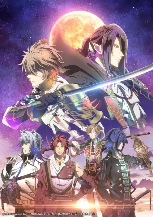 Sengoku Night Blood - Anime revela Equipa Técnica e Poster