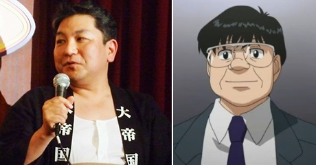 Faleceu Toshihiko Nakajima - Ator Vocal e Diretor de Som