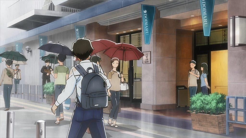 Tsuki ga Kirei - Análise
