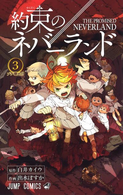 Capa manga Yakusoku no Neverland volume 3