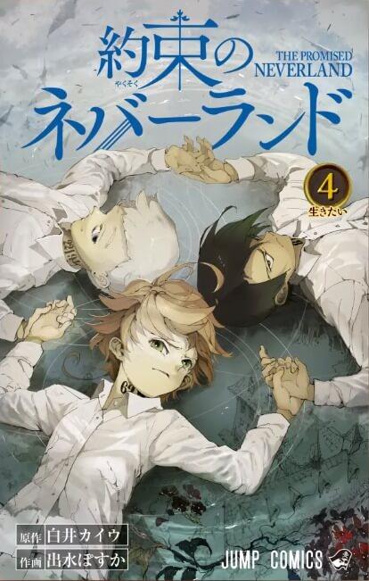 Capa Manga Yakusoku no Neverland Volume 8 Revelada