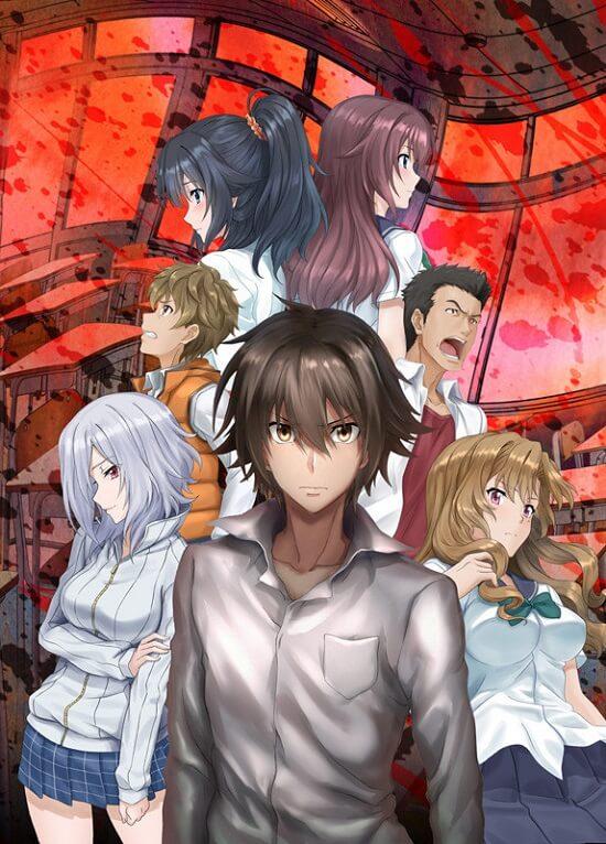 Osama Game - Anime de Horror apresenta Trailer