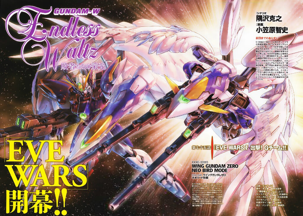 New Mobile Report Gundam Wing: Glory of the Losers Aproxima Final