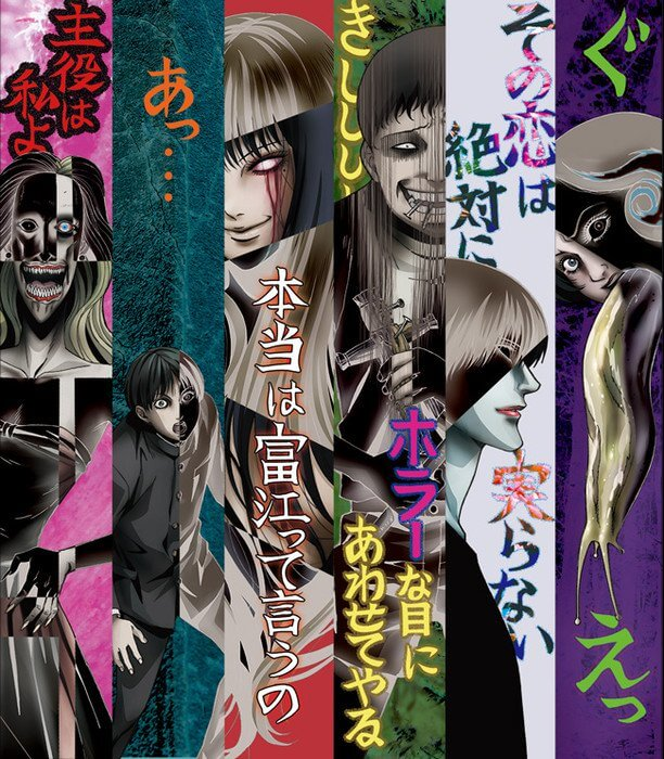 Junji Ito Masterpiece Collection - Anime terá Estreia Antecipada |