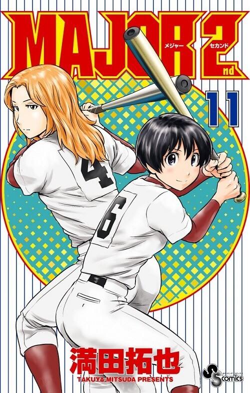 Major 2nd Manga - Adaptação Anime a Caminho