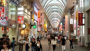 Hiroshima - Guia do Gaijin para o Japão