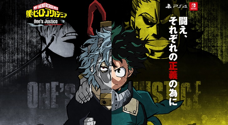 Boku no Hero Academia - Anunciado Novo Jogo para PS4 e Switch | My Hero One's Justice 2 no Ocidente em 2020