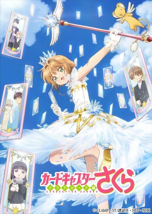 Cardcaptor Sakura Clear Card Arc - Anime revela Novo Poster