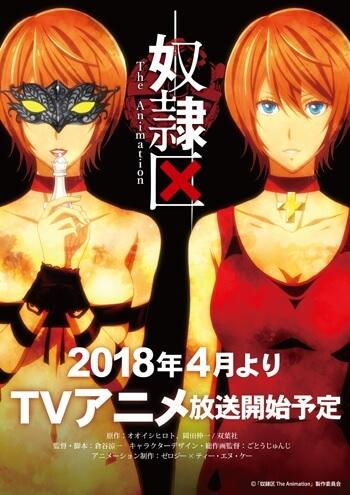Doreiku - Anime revela Poster e Equipa Técnica