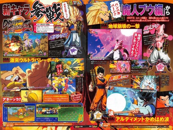Dragon Ball FighterZ - 3 Novas Personagens Reveladas
