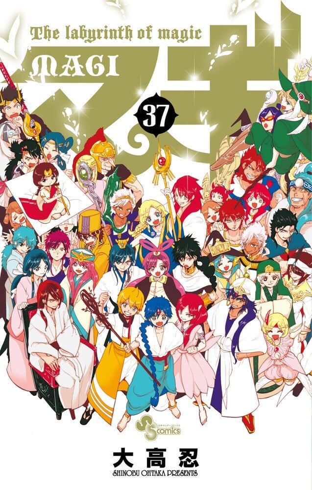 Anunciado Novo Manga de Shinobu Ohtaka (Magi)