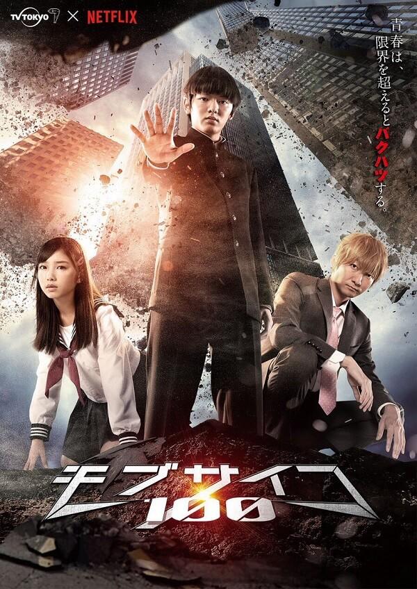 Mob Psycho 100 Live-Action revela Poster e Estreia