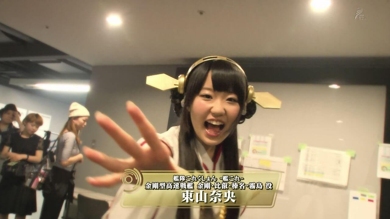Top 5 Seiyuu Femininas – Votação Japonesa