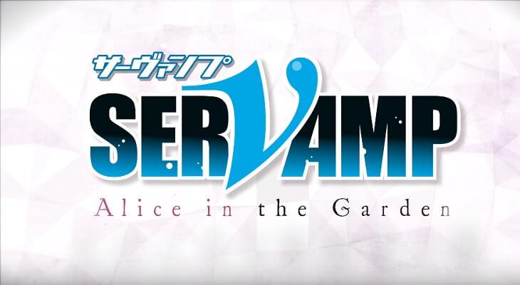 Servamp – Novo Filme Anime revela Estreia em Teaser