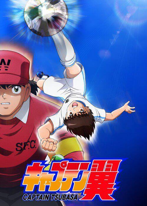 Captain Tsubasa vai Receber Novo Anime - Trailer