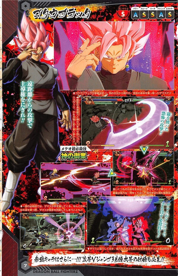 Dragon Ball FighterZ - Adicionados Goku Black, Beerus e Hit