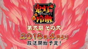 Hoozuki no Reitetsu Segunda Temporada – Segundo Cour Data