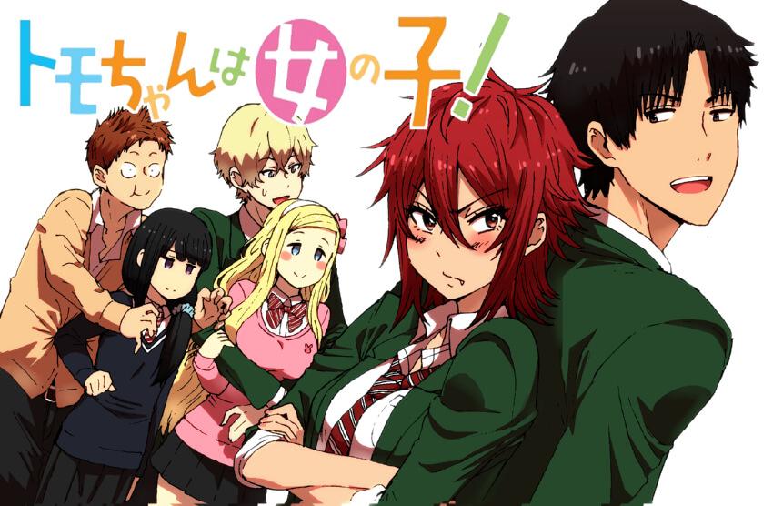 Recomendações 4-Koma Manga 2017 - Raquel Cupertino