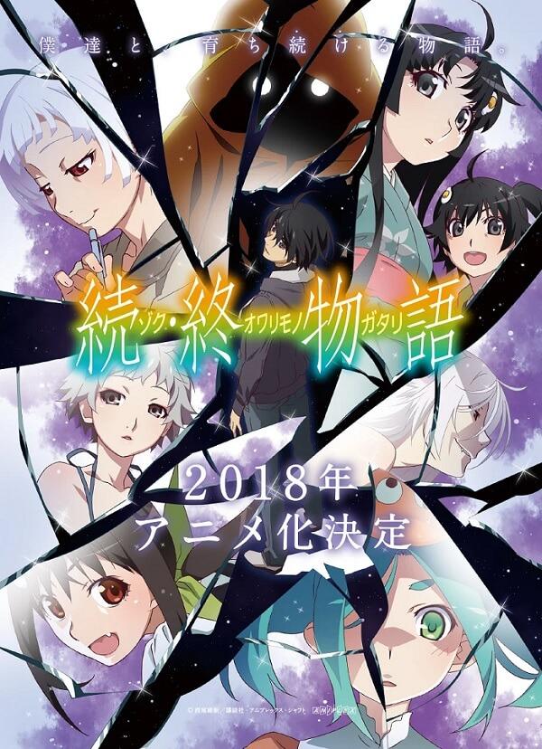 Zokuowarimonogatari - Anime revela Teaser e Poster