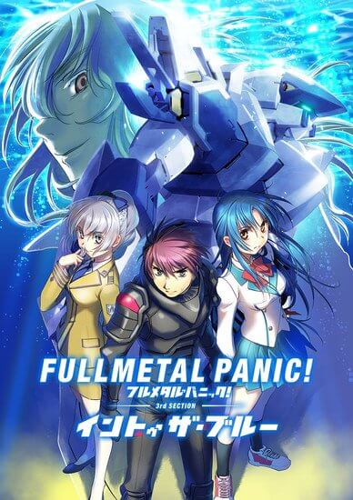 Full Metal Panic Remake - Visual Promocional