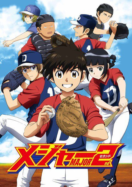 Major 2nd - Anime revela Estreia em Vídeo Promocional