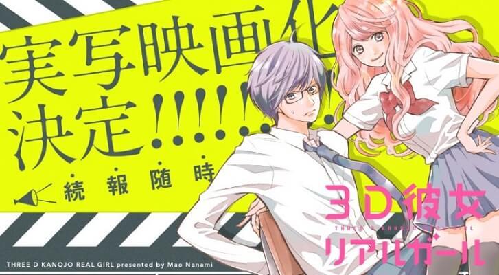 Noites de Manga - 3D Kanojo: Real Girl