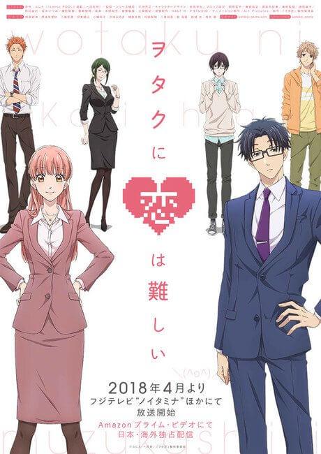 Wotaku ni Koi wa Muzukashii - Anime revela Novo Vídeo e Staff