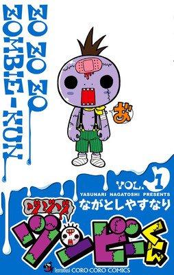 Zo Zo Zo Zombie-kun termina com 11 volumes