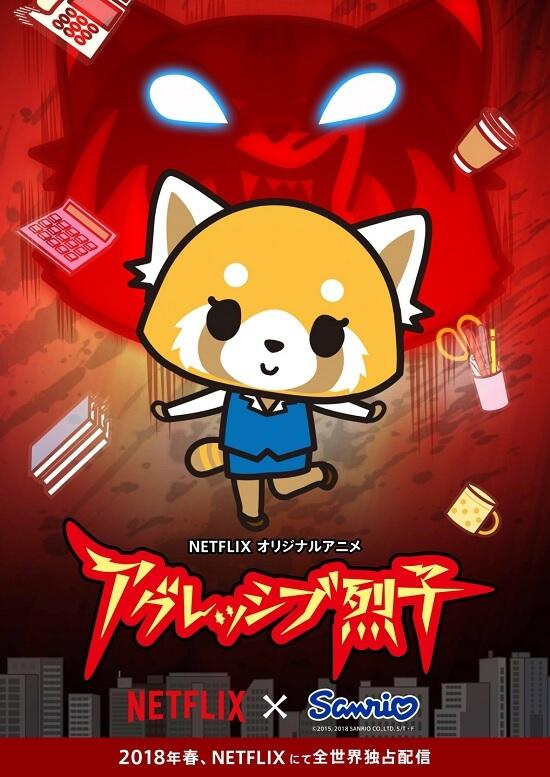 Aggretsuko - Anime da Netflix revela Trailer e Estreia